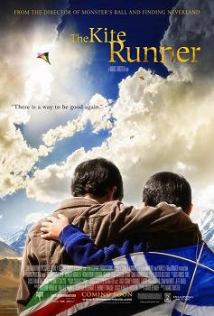 kite-runner-flyer